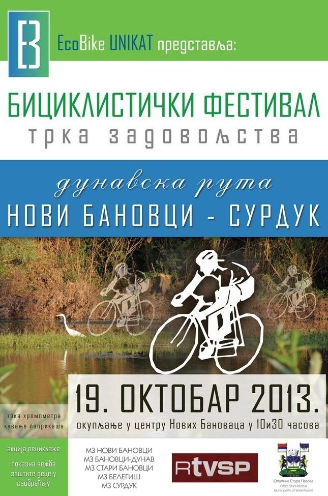 biciklisticki-festival-stara-pazova