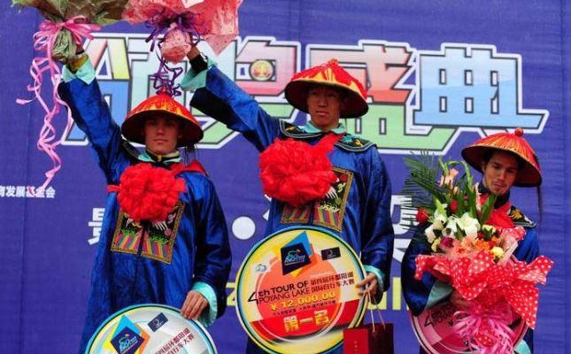 Bdodela nagrada Oko jezera Pojang