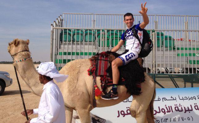 ccn 3 zekavica na kamili