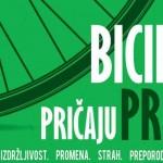 """Premijera dokumentarnog filma """"Bicikli pričaju priče"""""""