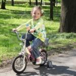 Kada je vreme za prvi bicikl?