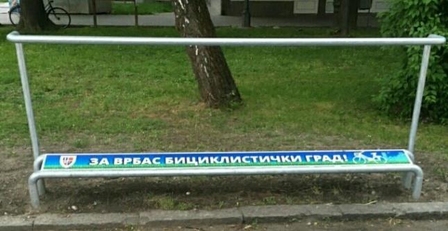 odmoriste_bajs