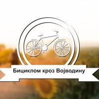 """Gledajte TV serijal """"Biciklom kroz Vojvodinu"""""""