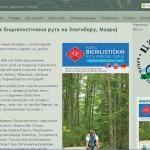 """Biciklističko udruženje """"CikloN"""""""