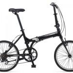 Predstavljamo vam Giant Expressway sklopivi bicikl